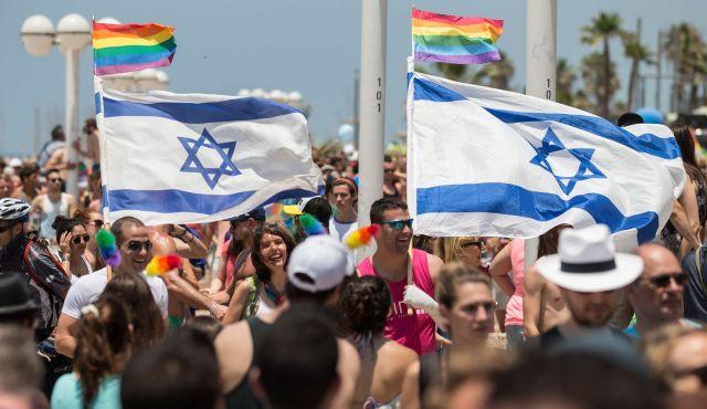 Foto de la celebración del orgullo en Tel Aviv